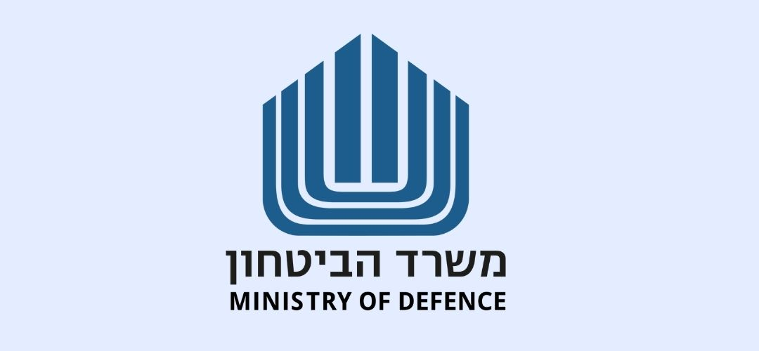 Read more about the article רישום ספק של משרד הביטחון